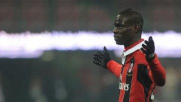 «Милан» повесил ценник на Балотелли