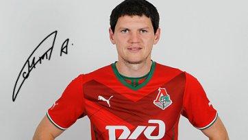 Михалик намерен бороться за место в основе «Локомотива»