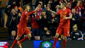 «Ливерпуль» начинает год победой над «Халл Сити»