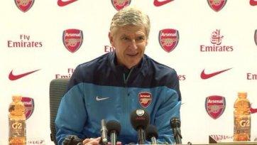 Венгер: «Важно выиграть все домашние матчи»