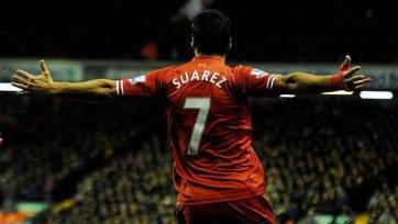 «Арсенал» отказался от идеи с покупкой Суареса
