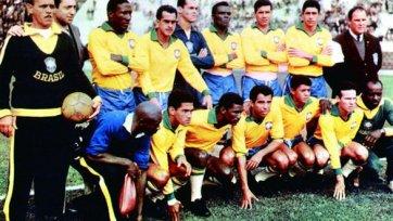 Триумф бразильцев, или самый грубый чемпионат