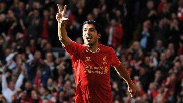 «Ливерпуль» может продать Суареса за 70 миллионов!