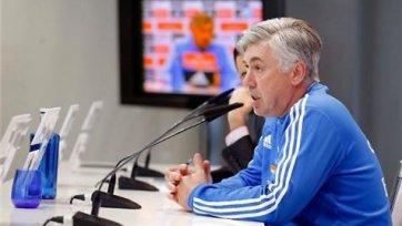 Карло Анчелотти: «Из команды ни кто не уйдет, и не придет»