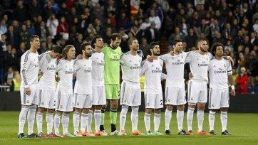 «Реал» переиграл «Сельту»