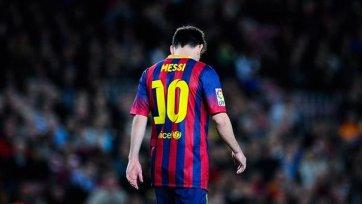 «Барселона» продаст Месси за 250 млн. евро