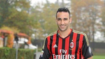 Рами был официально представлен в качестве игрока «Милана»