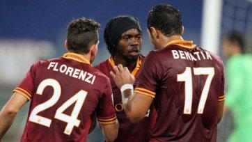 Жервиньо: «Рома» еще может обойти «Ювентус» и выиграть скудетто»