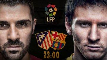 Анонс. «Атлетико» - «Барселона». Кто станет чемпионом по итогам первого круга?