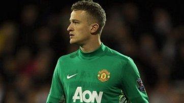 «Боруссия» проявляет интерес к вратарю «Манчестер Юнайтед»