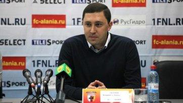 Владимир Газзаев: «На первый сбор команда не поедет»