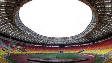 ТОПОВЫЕ футбольные чемпионаты Европы. Финансы и особенности. Российская Премьер – Лига