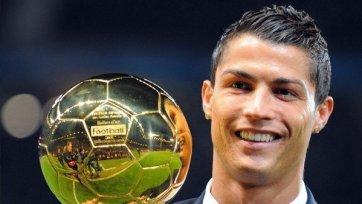 Роналду – обладатель «Золотого Мяча» - 2013!
