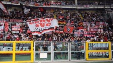 Фанаты «Милана» поддерживают Аллегри