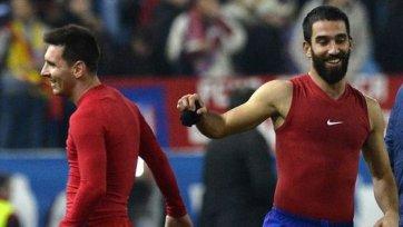 Туран сравнил «Атлетико» с «Баварией» и «Барселоной»
