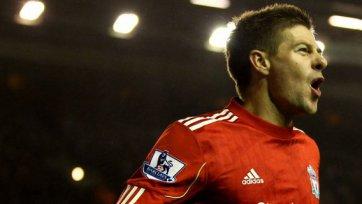 Джеррард: «Пару лет назад «Ливерпуль» бы не удержал преимущество в два гола»