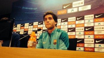 Серхи Роберто не собирается уходить из «Барселоны»