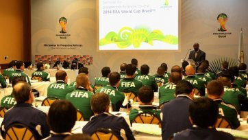 ФИФА объявила список судей на чемпионат мира 2014 года