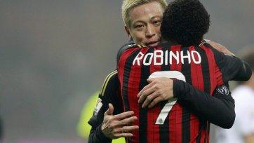 «Милан» одолел «Специю», Хонда забил дебютный мяч