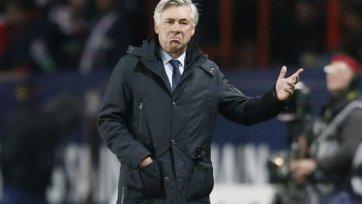 Анчелотти: «Сейчас для клуба начинается трудный период»