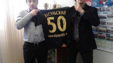 «Амкар» выплатил задолженности, но регистрировать футболистов не может