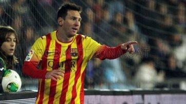«Барселона» выиграла в матче, который ничего не решал