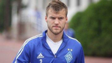 «Зенит» предложил за Ярмоленко 30 млн. евро, но получил отказ