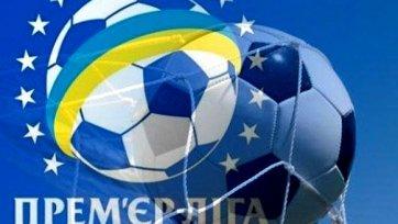 Украинская Премьер – Лига. Гонка за призраком футбольной Европы