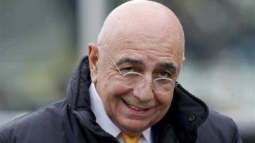 «Милан» сворачивает трансферную кампанию