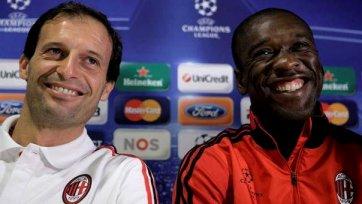 Сможет ли Кларенс Зеедорф вернуть «Милану» победные традиции?