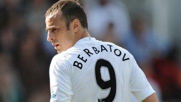 «Тоттенхэм» хочет вернуть Бербатова