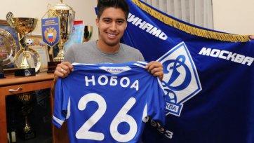 Нобоа: «Мной интересовалось множество европейских клубов»