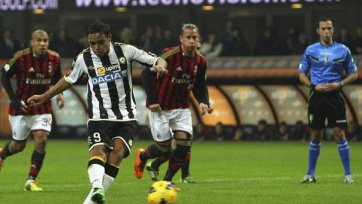 «Милан» покидает Кубок Италии