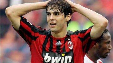 Кака: «Будем откровенны, «Милан» далек от попадания в еврокубки»