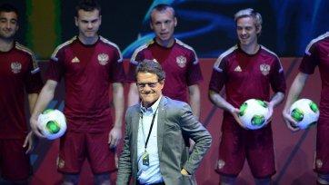 Есть ли у России шансы в Бразилии?