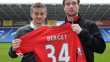 Официально: Бергет стал игроком «Кардифф Сити»