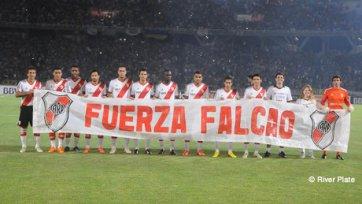 Игроки «Ривер Плейта» поддержали Радамеля Фалькао