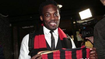 Переход Эссьена в «Милан» на грани срыва