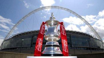 Стали известны пары 1/8-й финала Кубка Англии