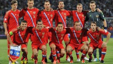 Россия проведет товарищеский матч против Туниса
