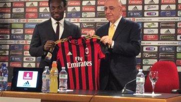 Эссьен признался в любви к «Милану»