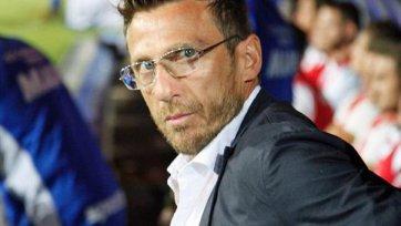 «Сассуоло» остался без главного тренера