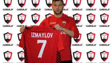 Официально: Измайлов стал игроком «Габалы»