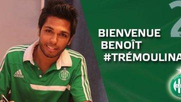 Официально: Тремулинас перешел из «Динамо» в «Сент-Этьен»