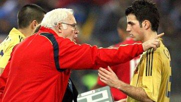 Фабрегас: «Арагонес – знаковая фигура для испанского футбола»