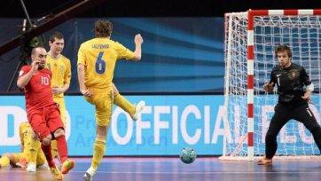 Украина в равной борьбе уступила Португалии