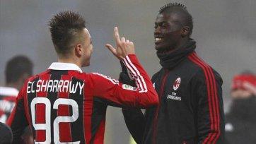 «Милан» определился с заявкой на плей-офф Лиги чемпионов
