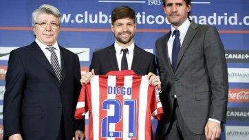 Диего: «Я рад, что буду играть в одном из лучших клубов в мире»