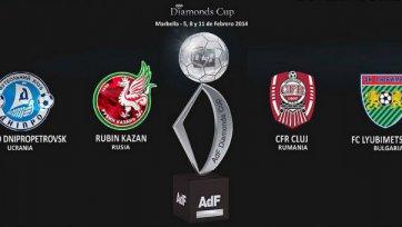 «Рубин» сыграет в товарищеском турнире «Diamonds Cup»