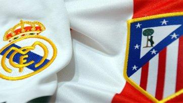 Анонс. «Реал» Мадрид – «Атлетико». Первая часть драмы
